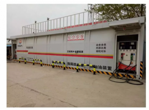 中宇石油,撬装式加油站